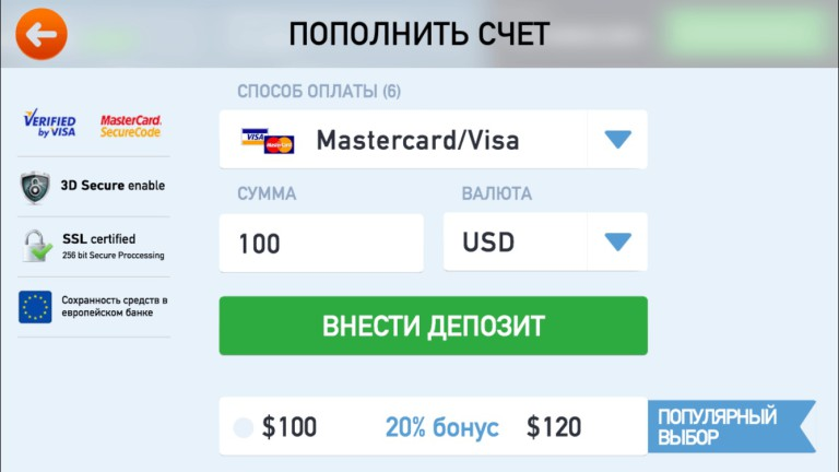 Реальные опционы википедия криптовалюта onecoin отзывы